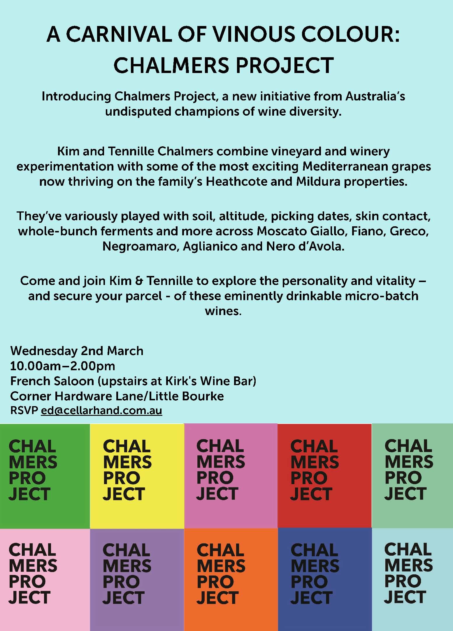 project wine invite march 2